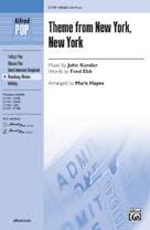 Theme from New York, New York - SSAB (SATB recording)