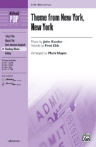 Theme from New York, New York - SSA (SATB recording)